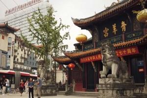 Chengdú: La nueva parada de Selección Internacional China