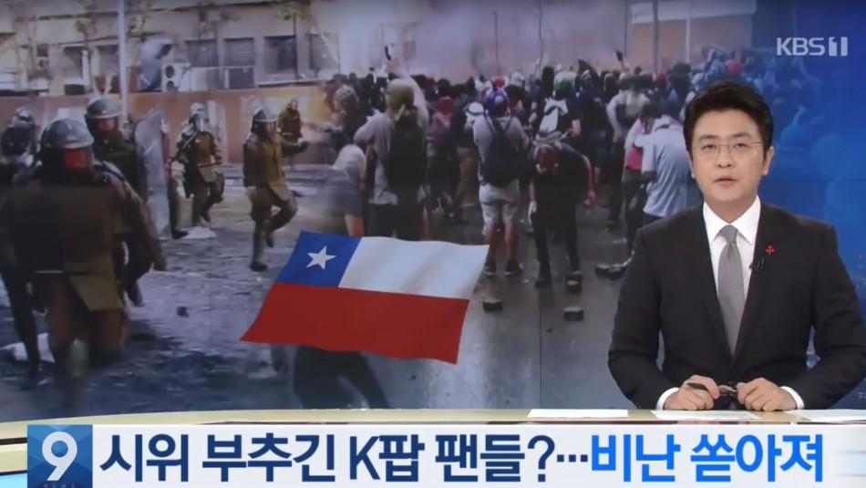 [Imagen: medios-coreanos_286116_1_5e023e845a82f.jpg?d=950x535]