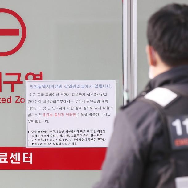 Coronavirus: China confirma tercera víctima fatal y cerca de 140 nuevos casos