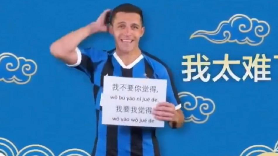 Alexis Sánchez sorprende hablando en chino en un spot del Inter de Milán