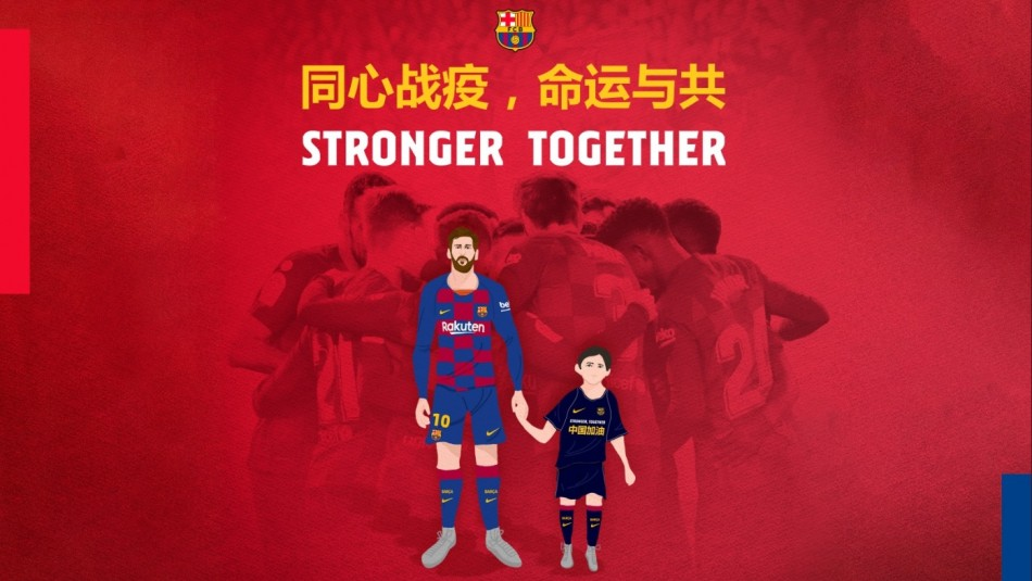 Barcelona homenajea a China