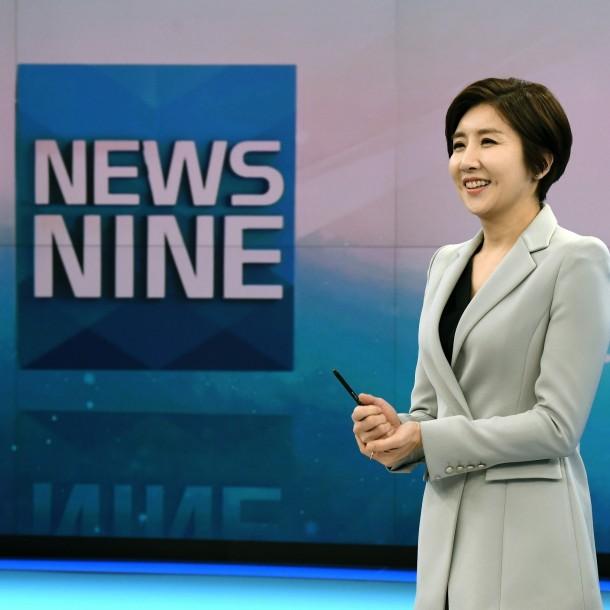 Periodista hace historia en Corea del Sur como primera mujer en presentar las noticias en TV