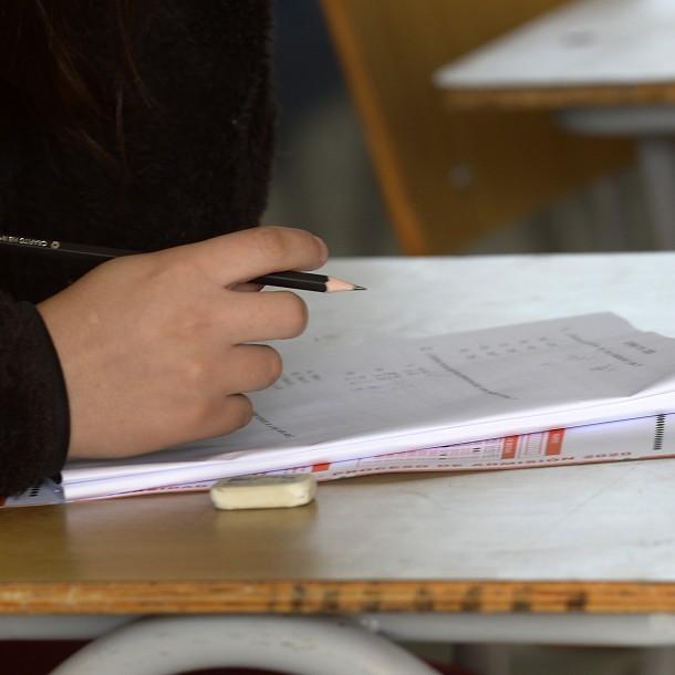 PSU 2020: Cómo realizar el proceso de postulación a las universidades