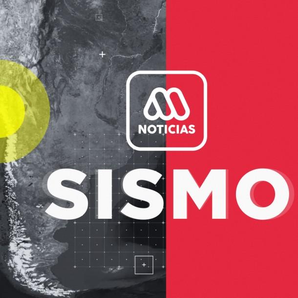 Temblor se registra en la zona norte del país