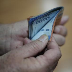 Bonos con fecha de vencimiento: Revisa si tienes aportes pendientes por cobrar